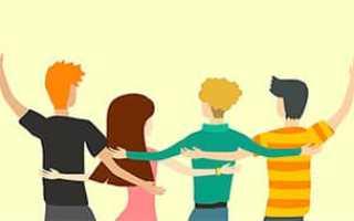 Создать свой тест для друзей бесплатно