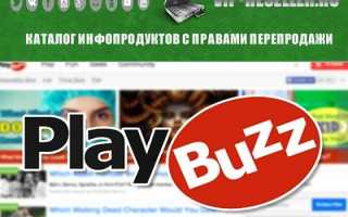 Playbuzz тесты на русском