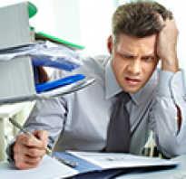 Тест на трудолюбие