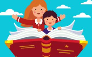 Детские тесты онлайн