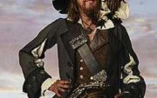 Пираты карибского моря фанфики