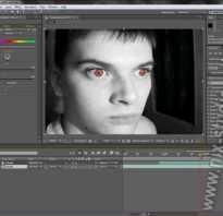 Как поменять цвет глаз на видео